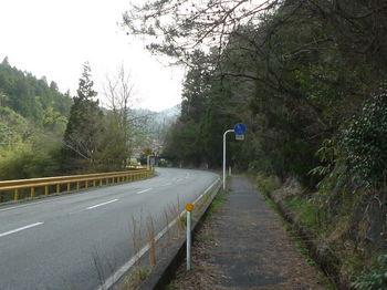 P1320763幅広の歩道.JPG