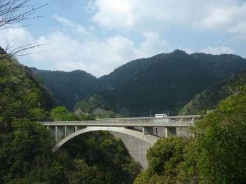 P1320789荒谷橋.JPG