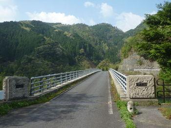 P1320795金山橋.JPG