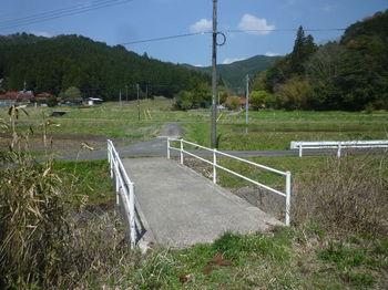 P1320930コン橋.JPG