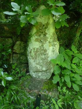 P1330924石碑.JPG
