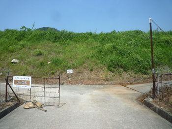 P1340201農道ゲート(逆方向).JPG