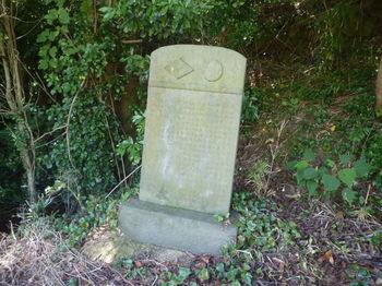 P1340202石碑.JPG