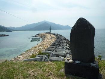 P1340216石碑・防波堤・遠岳山.JPG
