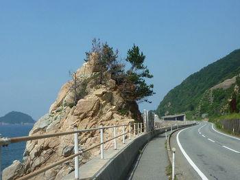 P1340217奇岩①.JPG