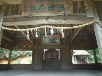 P1340540松尾神社.JPG