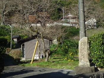 P1350188楞厳寺入口.JPG