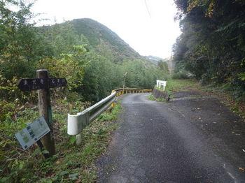 P1350463林道分岐.JPG