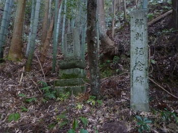 P1350473解剖記念碑.JPG