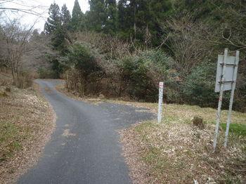 P1350961林道魚き切線終点標識.JPG