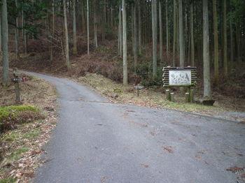 P1350966道標②(逆方向).JPG