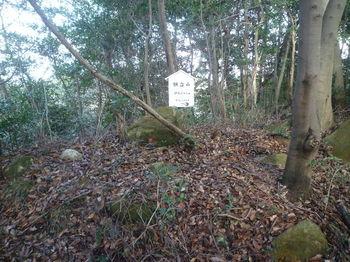 P1360098笹ヶ瀬山山頂.JPG