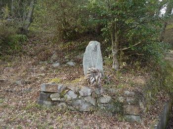 P1360236庚申塚.JPG