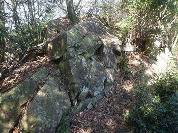 P1370033ライオン岩(逆方向).JPG