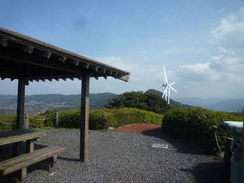 P1370278東屋・風車①・②.JPG
