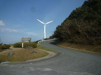 P1370286車道分岐・風車③.JPG