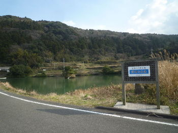 P1370311深田ため池.JPG