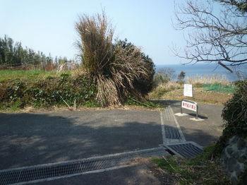 P1370493俵島への下降口.JPG