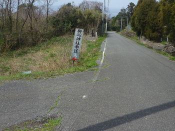 P1370693山道入口.JPG
