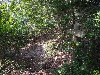 P1370832標識(逆方向)・旧遊歩道①.JPG