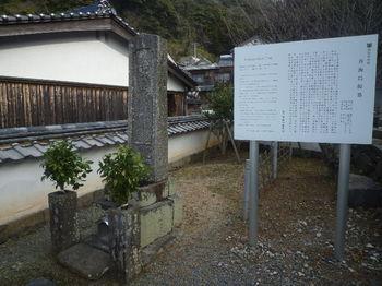 P1370940鯨墓.JPG