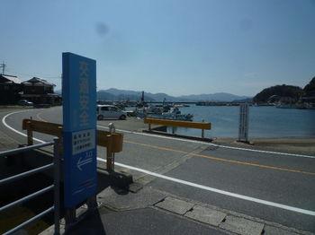 P1380050県道出合い.JPG