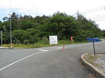 IMG_0599市道分岐点・駐車地.JPG