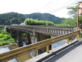 IMG_0969京山橋.JPG