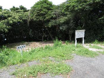 IMG_1340青山城址案内板.JPG