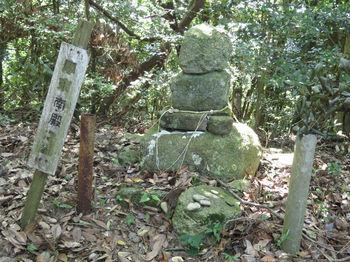IMG_1392厚東武村の墓.JPG