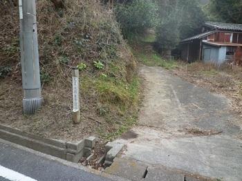 P1010417東登山口).JPG